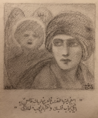 Kahlil Gibran: Person with angel, graphite on paper, c1902-1904